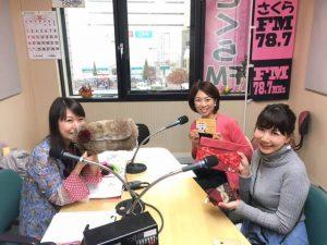 メディア出演 ラジオ